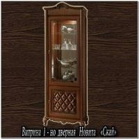 Новита Витрина 1-но дверная