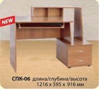 Стол компьютерный СПК-06