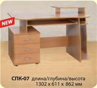 Стол компьютерный СПК-07