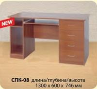Стол компьютерный СПК-08