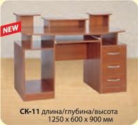 Стол компьютерный СK-11