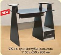 Стол компьютерный СK-14