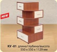 Комод КУ-01