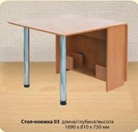 Стол-книжка-03