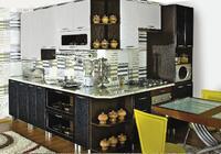 Модульная система кухня Импульс