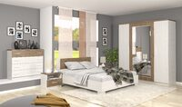Спальня Маркос (комплект)