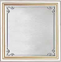 Фиерия-1 Зеркало